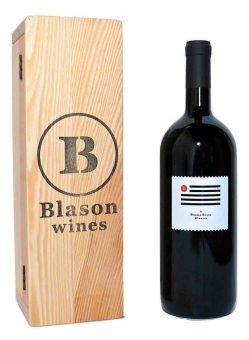 BRUMA ROSSO MAGNUM 2013 DOC FRIULI ISONZO Astuccio - BLASON WINES