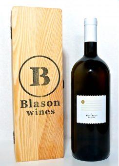 BRUMA BIANCO MAGNUM 2013 DOC FRIULI ISONZO Astuccio - BLASON WINES